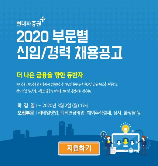 20200217_520x545_hmsec.png